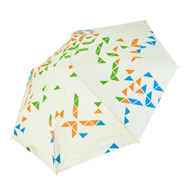 【rainstory】-8°降溫凍齡個人加大自動傘-撞色幾何-綠(遮光色膠系列)