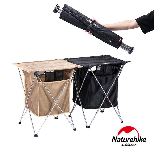 【Naturehike】戶外便攜鋁合金桌面置物兩用折疊桌 附收納袋(2色任選)