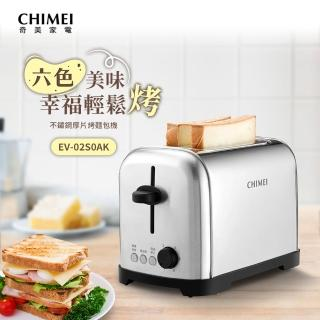 【CHIMEI 奇美】不鏽鋼厚片吐司烤麵包機(EV-02S0AK)