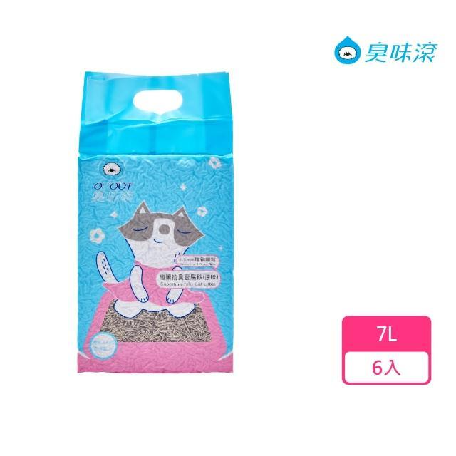 【ODOUT 臭味滾】極細抗臭豆腐貓砂7L /六入組