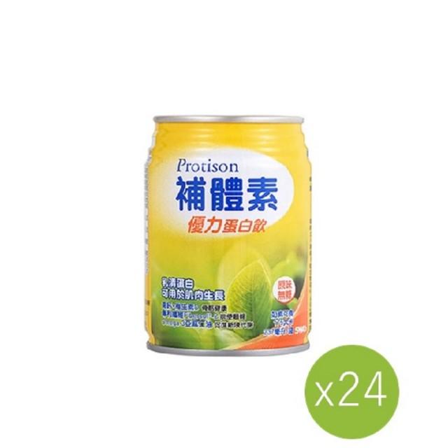 【里仁】補體素優力蛋白飲237ml(24入/箱)