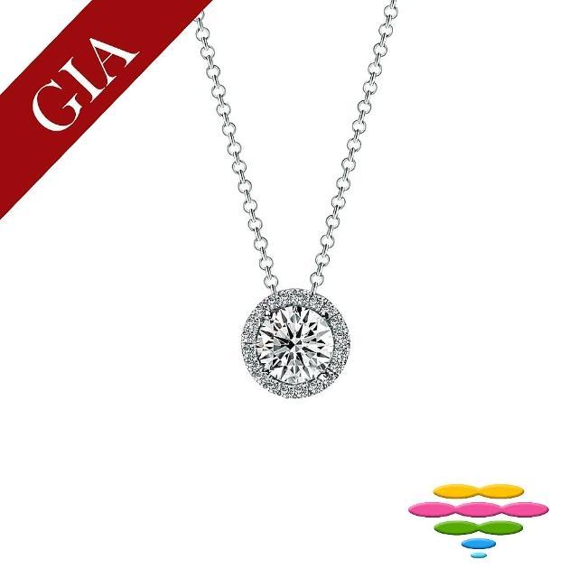 【彩糖鑽工坊】GIA 八心八箭車工 30分 鑽石項鍊(H&A八心八箭車工)