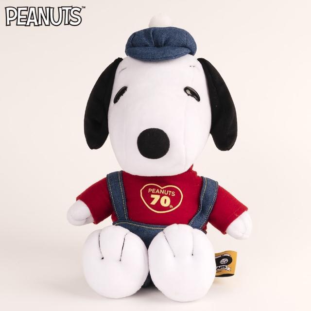 【SNOOPY 史努比】史努比穿吊帶褲玩偶