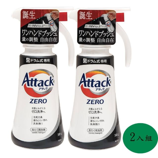 【Kao 花王】單手按壓式強力ZERO洗衣精2入組(一般洗衣機白瓶或滾筒洗衣機黑瓶)