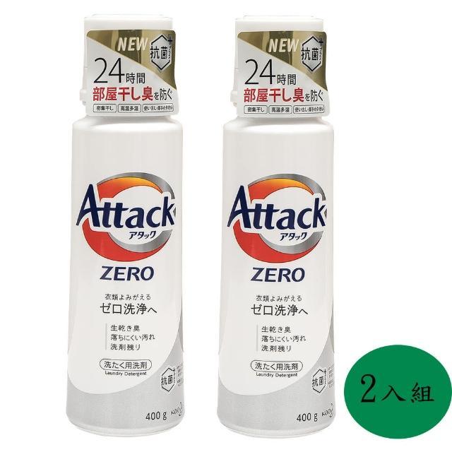 【Kao 花王】強力ZERO洗衣精2入組(一般洗衣機白瓶或滾筒洗衣機黑瓶)