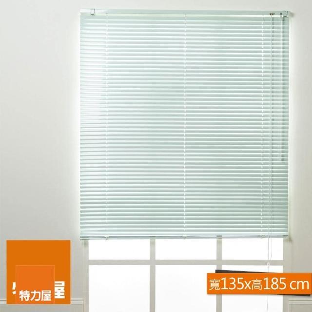 【特力屋】鋁百葉窗 綠色 寬135x高185cm