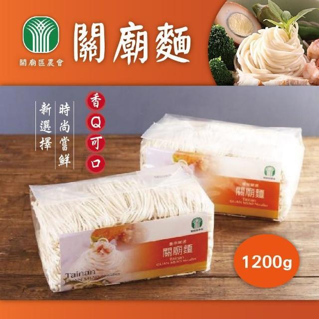 【關廟農會】台南嚴選 關廟麵-1200g-包(1包組)