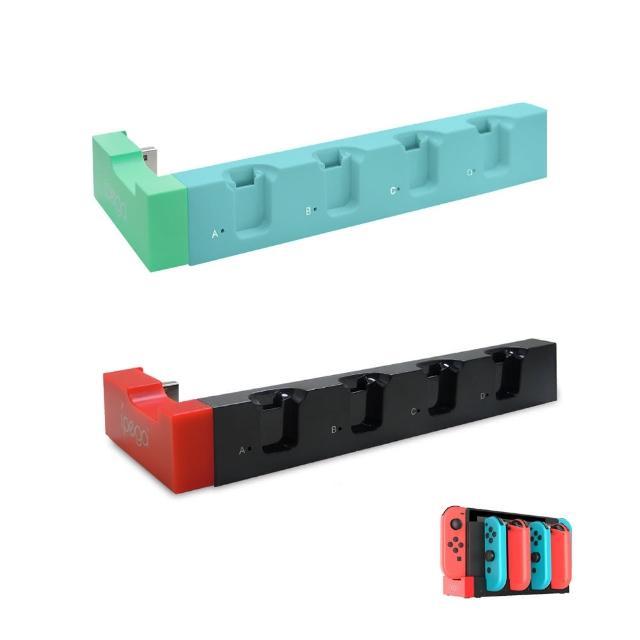 【Nintendo 任天堂】副廠 NS Switch Joy-Con 四手把(積木造型充電底座)