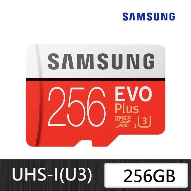 【SAMSUNG 三星】EVO Plus microSDXC UHS-I U3 Class10 256GB記憶卡 公司貨(MB-MC256HA)