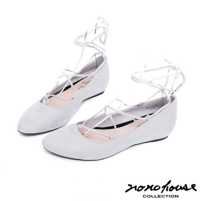 【nono house】芭蕾女伶繫帶繞踝平底鞋(灰)