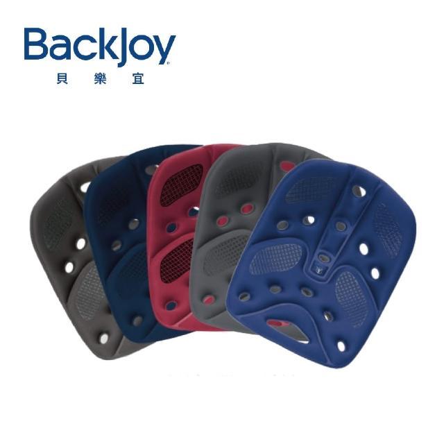 【BackJoy 貝樂宜】美姿墊升級版Traction