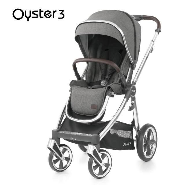 【英國Oyster3】OYSTER3雙向嬰兒手推車-三色(20秒收折 一提就走)