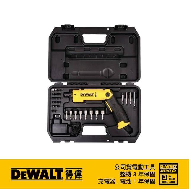 【DEWALT 得偉】8V 45件式調扭起子機+工具盒(DW-DCF008-TW)