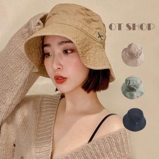 【OT SHOP】帽子 棉質漁夫帽 水桶帽 盆帽 遮陽帽  C2082(可折疊 純色 春夏透氣穿搭配件)