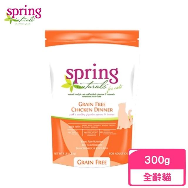 【spring 曙光】天然無穀雞肉餐貓糧 10.5oz/300g