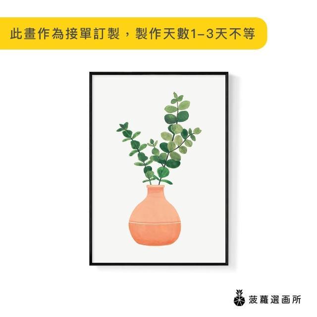 【菠蘿選畫所】盆栽意趣 – 銀葉桉-30x40cm(北歐/餐桌佈置/拍照道具/咖啡廳/客廳掛畫/裝飾畫/複製畫)