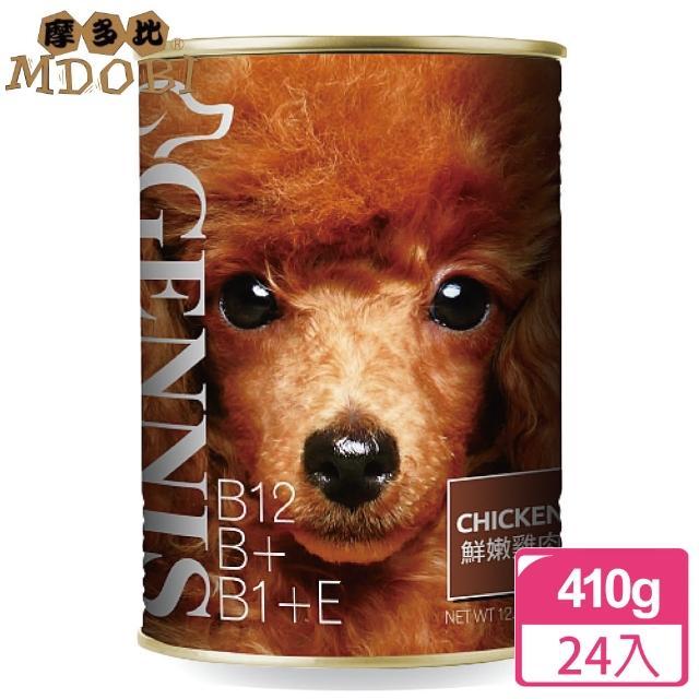 【MDOBI摩多比】吉尼斯犬餐罐-鮮嫩雞肉(24罐/箱)
