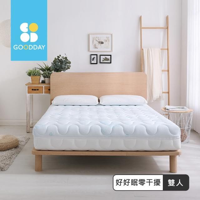 【GOODDAY】好好眠-零干擾獨立筒床墊(雙人-150x186cm)