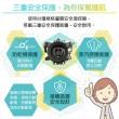 【大家源】福利品 1.8L 304全不鏽鋼快煮壺/電水壺(TCY-2608)