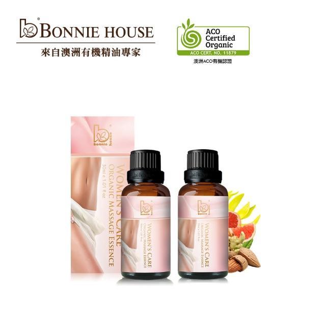 【Bonnie House 植享家】頂級后愛複方精油30ml 2入組-momo購物網