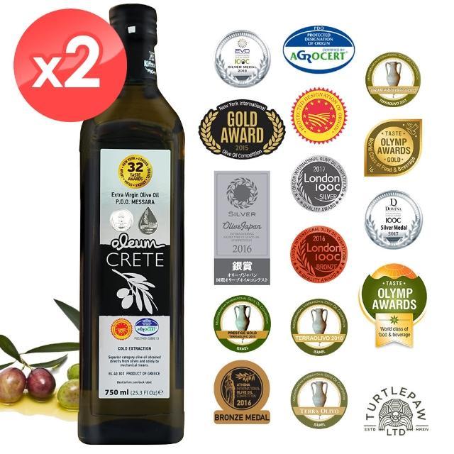 【希臘OLEUM CRETE】奧莉恩特級初榨橄欖油2瓶組(750毫升*2瓶)