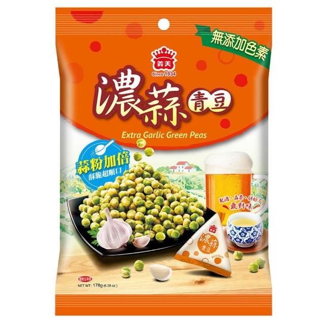 【義美】義美濃蒜青豆178g