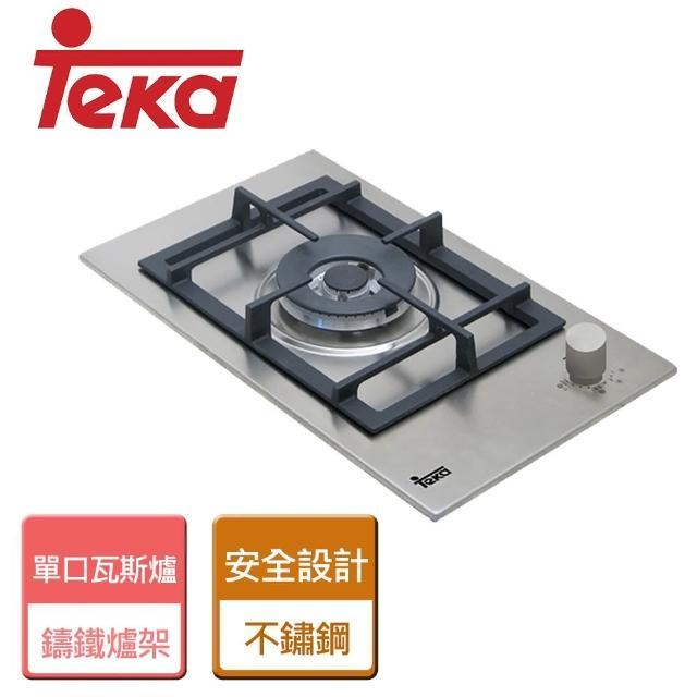 【TEKA】不銹鋼單口瓦斯爐-無安裝服務(EFX-30 1G)