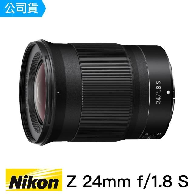 【Nikon 尼康】NIKKOR Z Z 24mm F1.8S 定焦大光圈鏡頭(總代理公司貨)