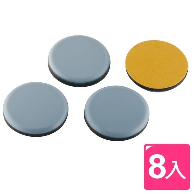 【AXIS 艾克思】鐵弗龍桌椅消音防刮地腳墊-40mm_8入組(保護地板推薦款)
