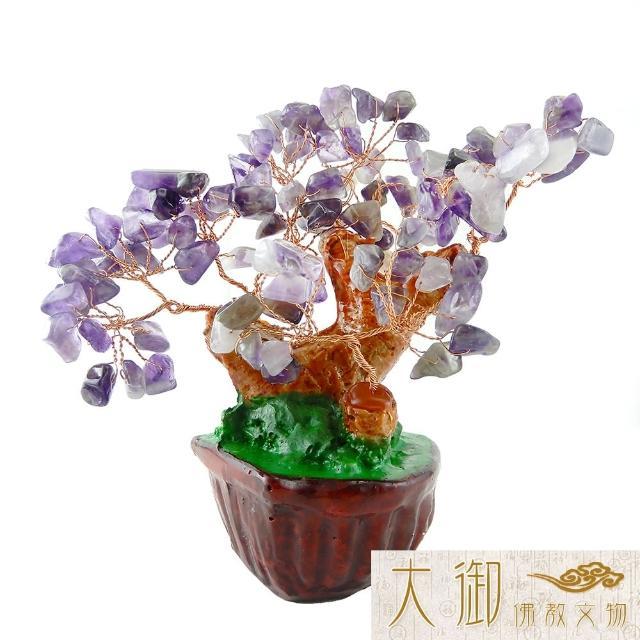 【大御佛教文物】紫水晶招財樹(2427)