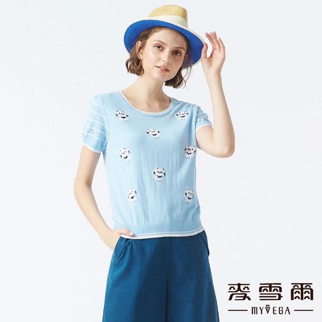 【MYVEGA 麥雪爾】貓咪線條短袖針織衫-水藍
