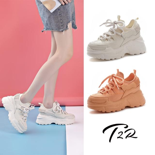 【T2R】正韓空運-真皮萊卡彈力顯瘦厚底鞋-增高8CM-奶油白(5985-2120)