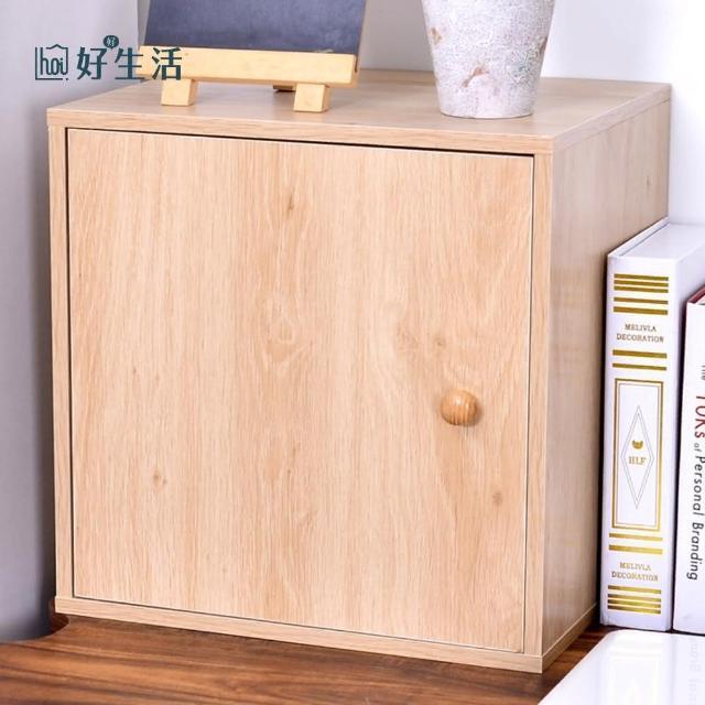 【hoi! 好好生活】自由組合式收納置物櫃-方形箱原木色
