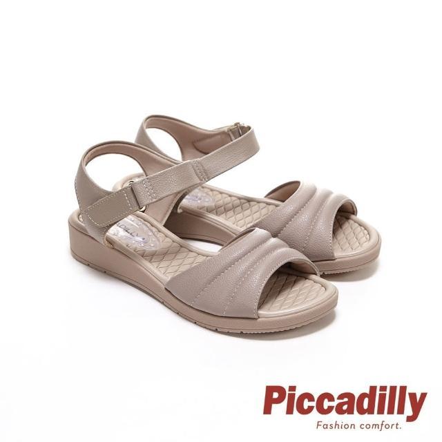 【piccadilly】寬帶素面超軟坡跟船型底涼鞋(奶茶色)