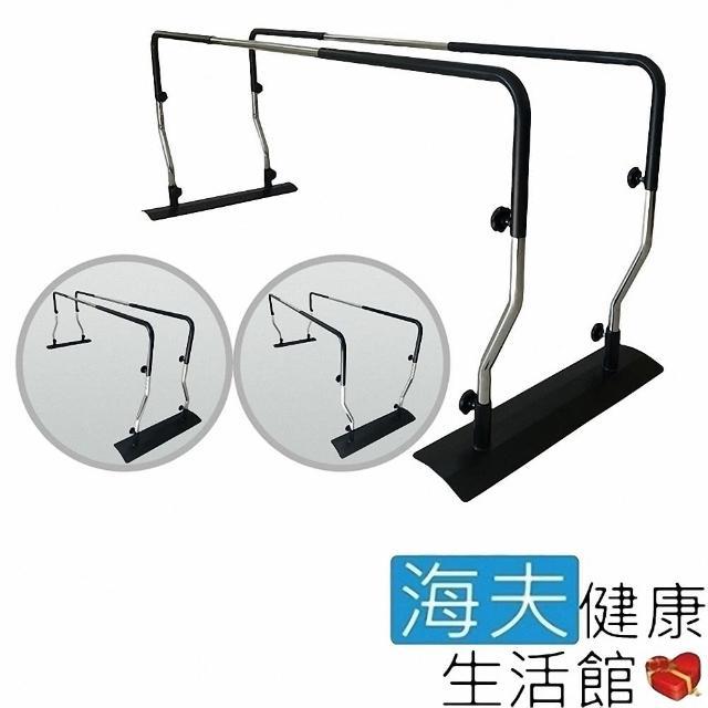 【海夫健康生活館】YL 可調整長寬高 鐵管 復健步行訓練架 步行訓練桿(NO.301)