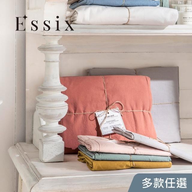 【ESSIX】100%長纖棉素色床包-伊瓦爾系列(加大180x210cm)