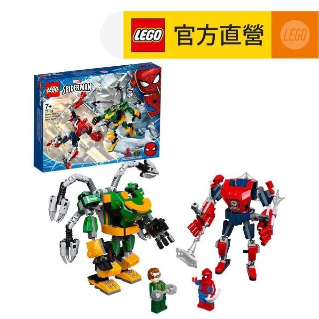 【LEGO 樂高】Marvel超級英雄系列 Spider-Man & Doctor Octopus Mech Battle 76198 漫威 蜘蛛人(76198)