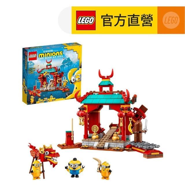 【LEGO 樂高】Minions系列 Minions Kung Fu Battle 75550 小小兵 史都華(75550)