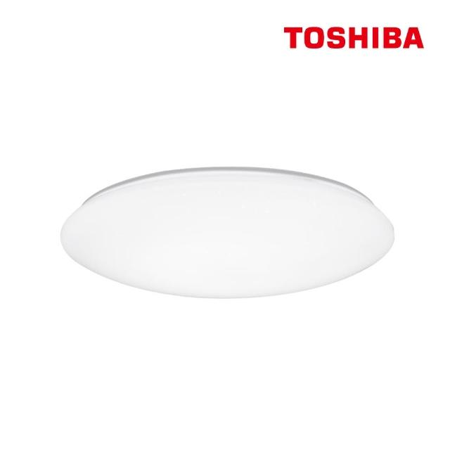 【TOSHIBA 東芝】RGB 星芒40W LED 美肌吸頂燈