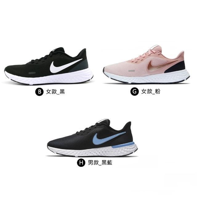 【NIKE 耐吉】百搭透氣 休閒鞋 慢跑鞋 男女 多款(812655011 BQ3207002 CI9964002 812654011 CU3580002)