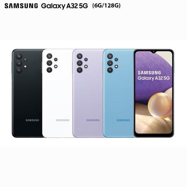 【SAMSUNG 三星】Galaxy A32 5G A326(6G/128G)