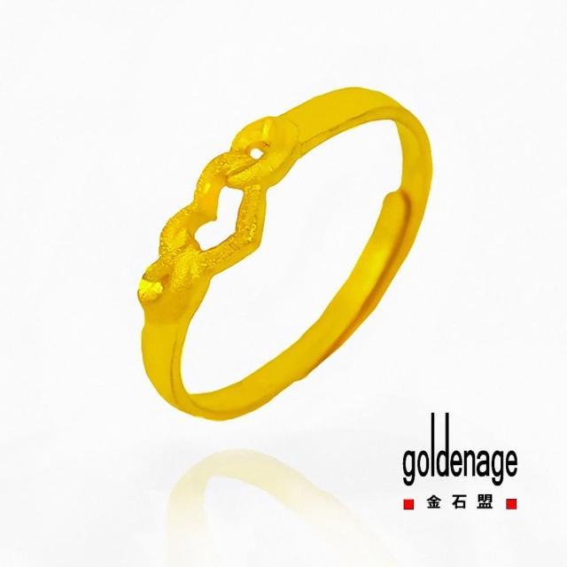【金石盟】合心黃金戒0.46錢±0.02錢(招財 避邪 保平安)