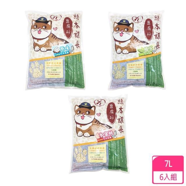 【日本熊本課長】豆腐貓砂//原味|綠茶|水蜜桃(7L/2.8kg/6包組)