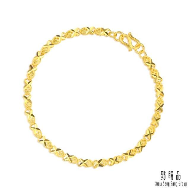 【點睛品】足金9999 機織素鍊 十字鑽砂 黃金手鍊_計價黃金(19cm)