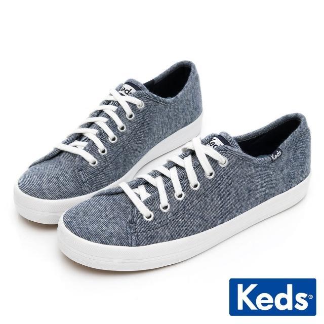 【Keds】KICKSTART 美式線條織紋休閒鞋(灰藍)