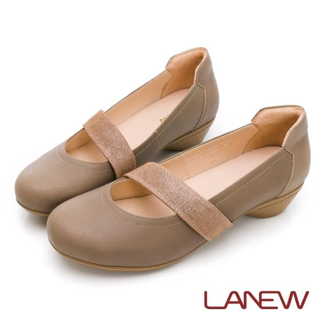 【La new】So Lite彈力減壓 娃娃鞋 淑女鞋(女10270437)