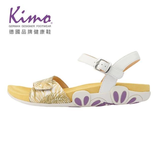 【Kimo】自然系山羊皮繫帶涼鞋 女鞋(綠 KBASF041181)