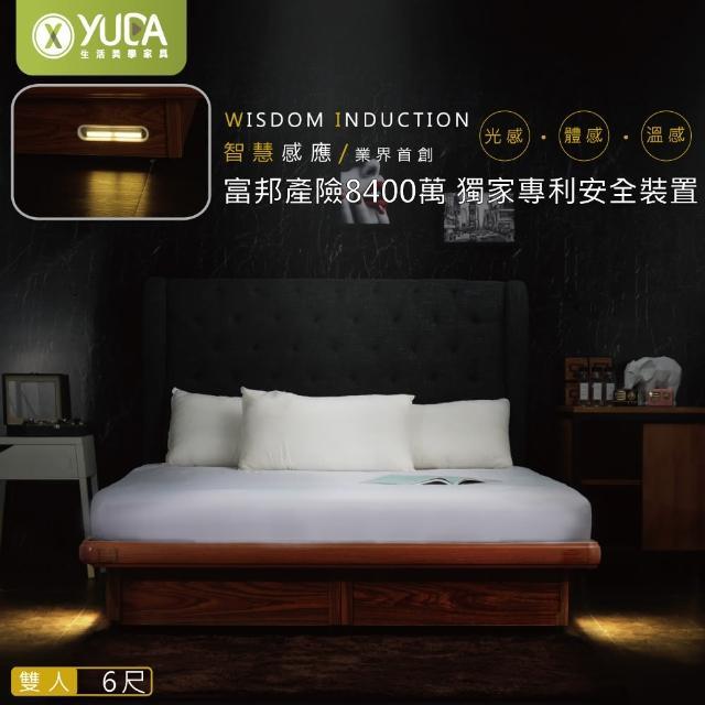 【YUDA 生活美學】專利智能掀床人體 感應LED 標準雙人 6尺 安全掀床(投保8400萬安全裝置)
