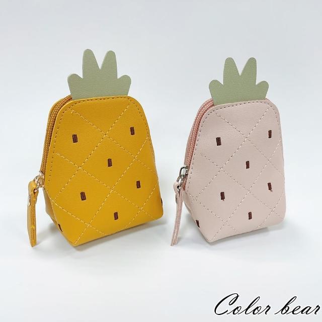 【卡樂熊】立體鳳梨造型零錢包/鑰匙包(兩色)