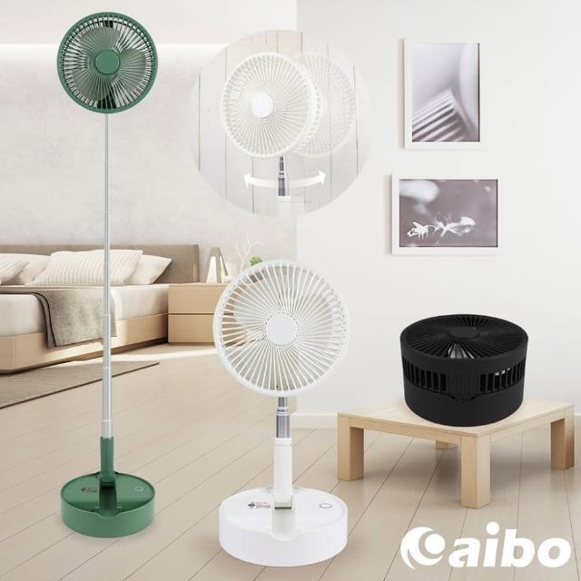 【aibo】日式萬用 8吋USB充電折疊旋轉風扇
